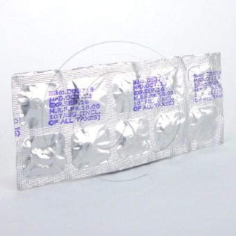 アムリプ2.5mg(ノルバスクジェネリック)【2シートセット】-2