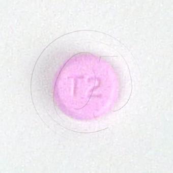 テラプレス2mg(バソメットジェネリック)【2シートセット】-3