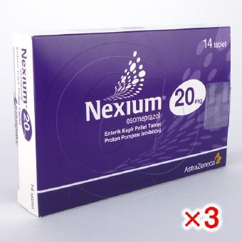 ネキシウム20mg【3箱セット】-1