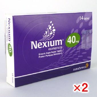 ネキシウム40mg【2箱セット】-1