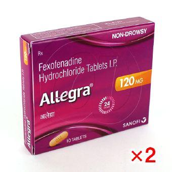 アレグラ120mg【2箱セット】-1