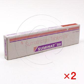 スミナット50mg(イミグランジェネリック)【2箱セット】-1