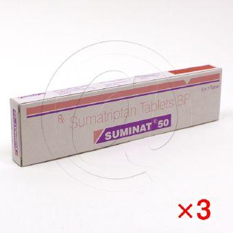 スミナット50mg(イミグランジェネリック)【3箱セット】-1