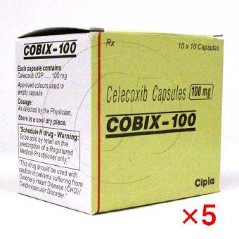 コビックス100mg(セレコックスジェネリック)【5箱セット】-1