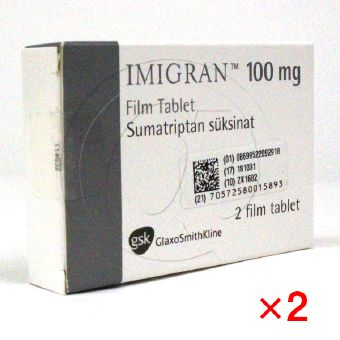 イミグラン100mg【2箱セット】-1