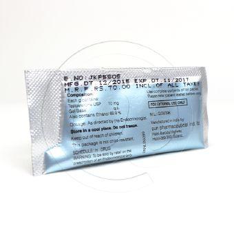 セルノスジェル1%【7箱セット】-4