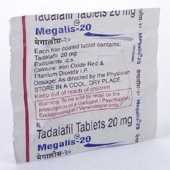 メガリス20mg-2