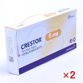 クレストール5mg【2箱セット】-1