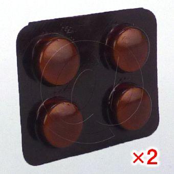 ファシジン(ハイシジン)【2箱セット】-1