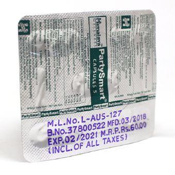 パーティスマート【2箱セット】-3