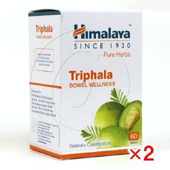 トリファラ【2箱セット】-1