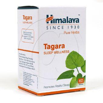 タガラ-1