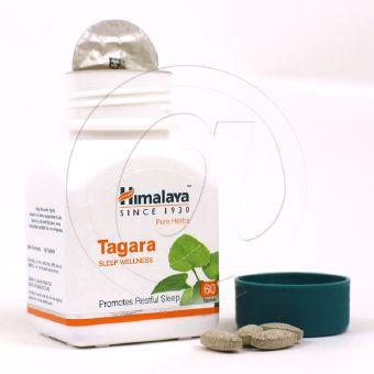 タガラ-3