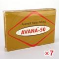 アバナ50mg【7箱セット】