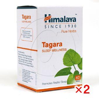 タガラ【2箱セット】-1