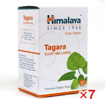 タガラ【7箱セット】-1