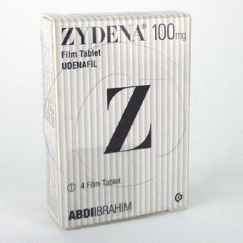 ザイデナ100mg-1