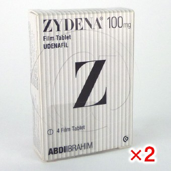 ザイデナ100mg【2箱セット】-1