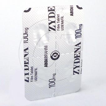 ザイデナ100mg【2箱セット】-3