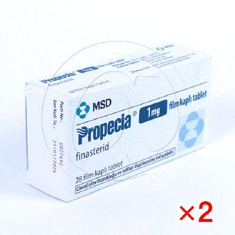 プロペシア【2箱セット】-1