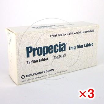 プロペシア【3箱セット】-1