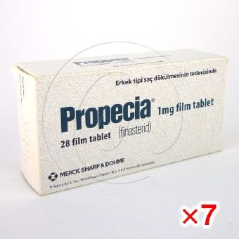 プロペシア【7箱セット】-1