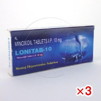 ロニタブ10mg【3箱セット】-1