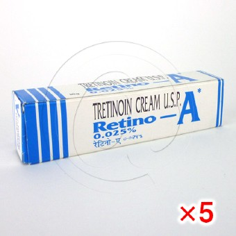 レチンAクリーム0.025%【5箱セット】-1