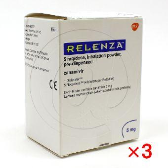 リレンザ【3箱セット】-1