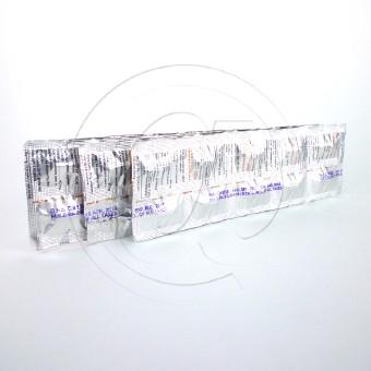 オベリット60mg【3箱セット】-2