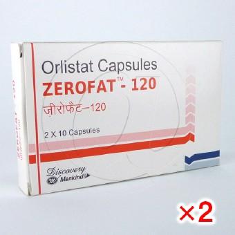 ゼロファット120mg【2箱セット】-1