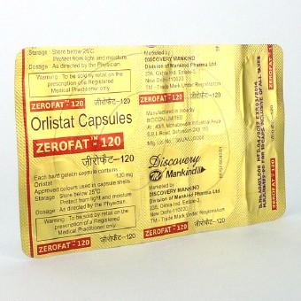 ゼロファット120mg【2箱セット】-3