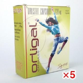 オルリガル84錠【5箱セット】-1