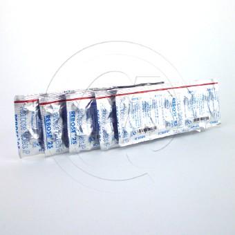 レボース25mg【2箱セット】-2
