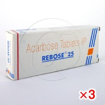 レボース25mg【3箱セット】-1