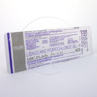 ロックスゼリー2%(キシロカインゼリー)【3箱セット】-2