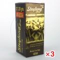 ステイロングスプレー【3箱セット】
