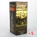 ステイロングスプレー【5箱セット】