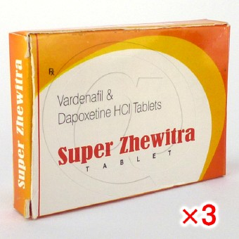 スーパージェビトラ【3箱セット】-1