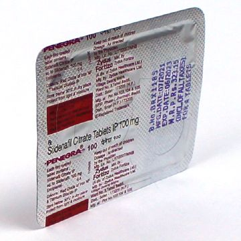 ペネグラ【7箱セット】-3